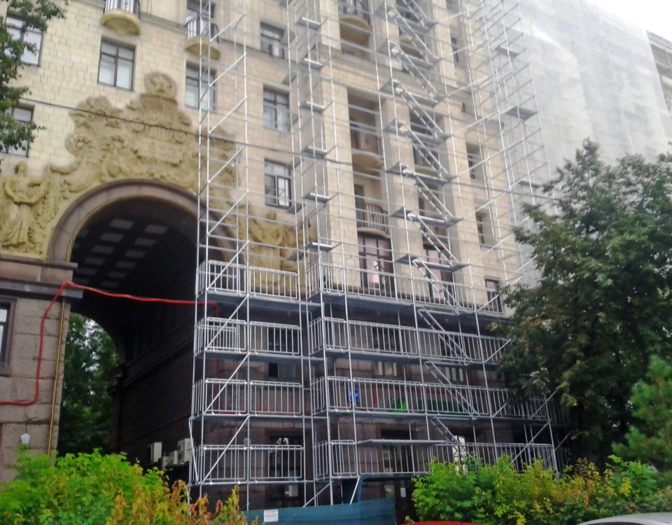 """Строительные леса клинового типа """"Клиновые леса ЛСК"""""""